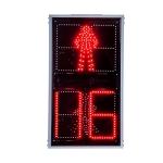 Светофор пешеходный интеллект. плоский 300мм
