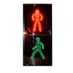 Светофор пешеходный  плоский 300мм